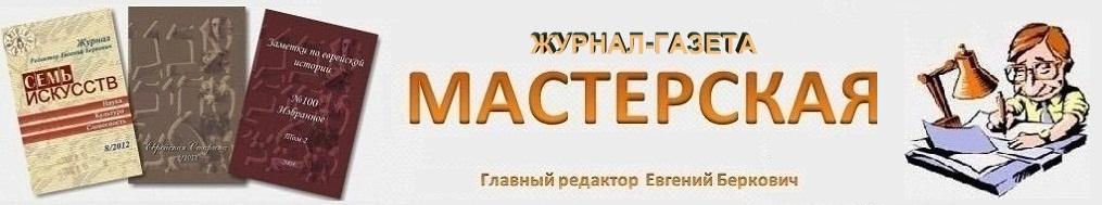 Предисловие выпускающего редактора. 2013/4