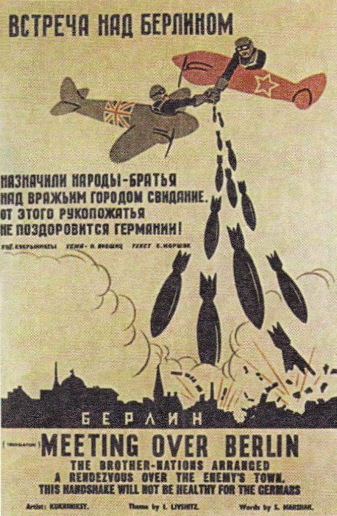 В Киеве прошел День памяти, на котором впервые плечом к плечу сидели ветераны УПА, ветераны советской армии и представители добровольческих батальонов - Цензор.НЕТ 4422