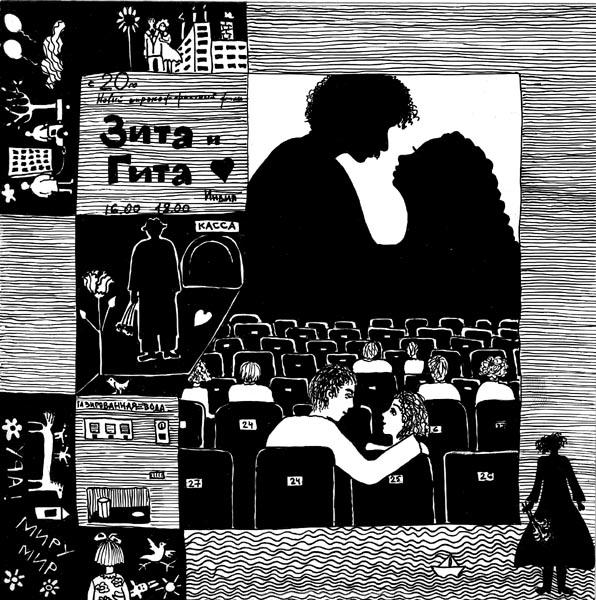 Ножки Екатерины Кабак – Два Отца И Два Сына (2013)