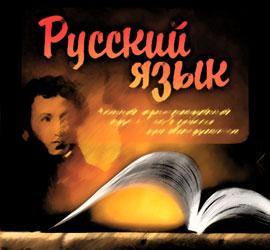 Ася Крамер: Язык мой, друг мой…