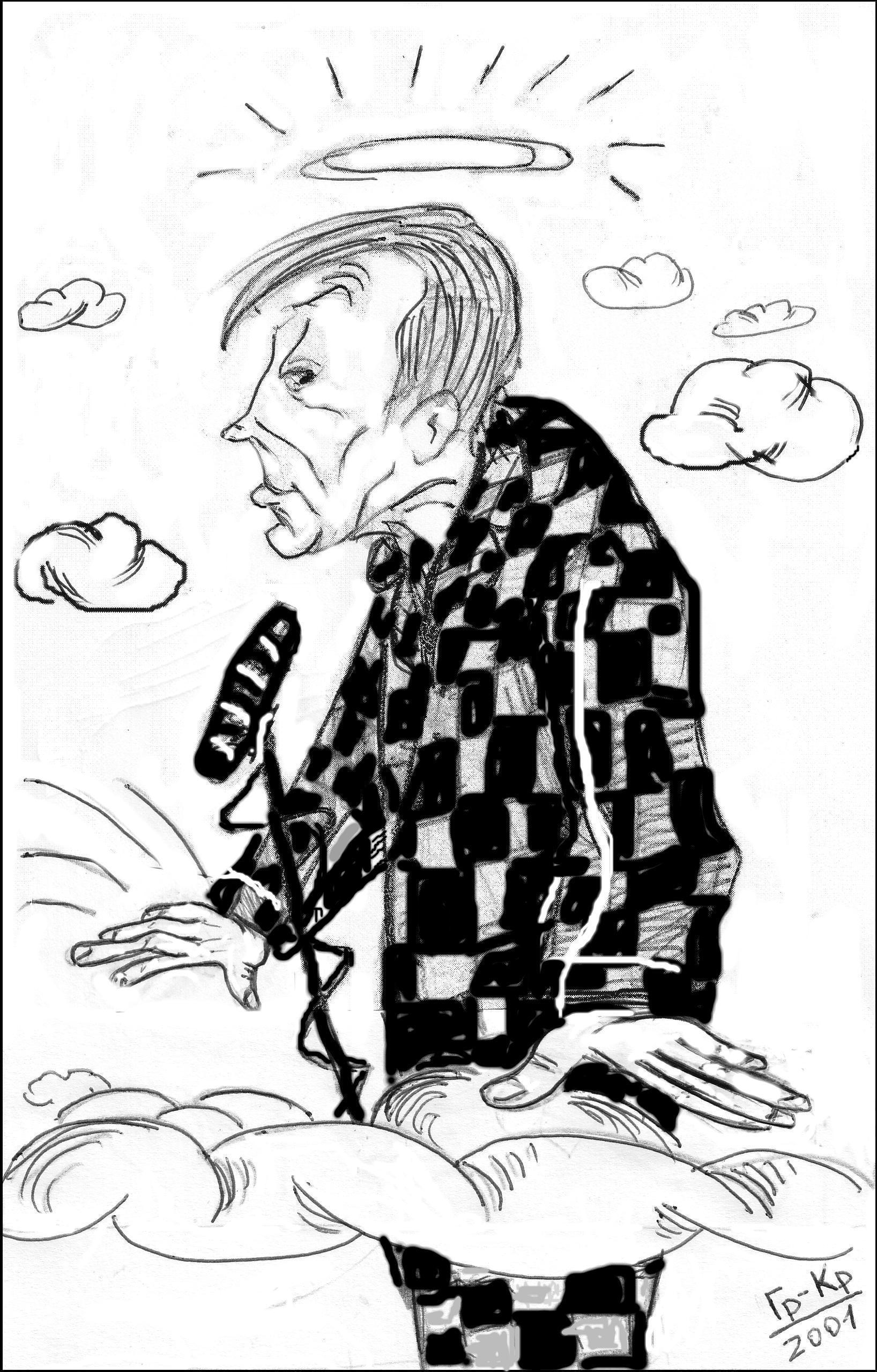 Григорий Крошин: Три встречи с Поэтом