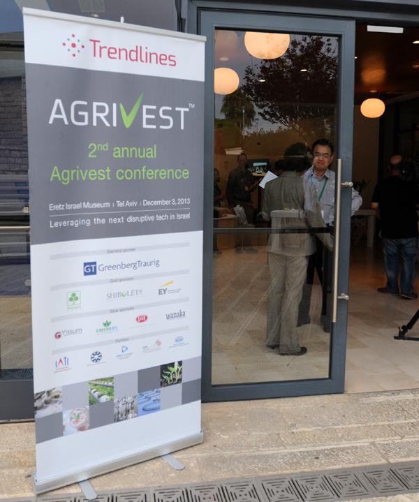 Эвелина Гельман: Agrivest-2013: израильский хай-тек на аграрной карте «глобальной деревни»
