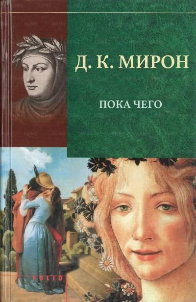 Иллюстрация с сайта: http://www.adme.ru/zhizn-marazmy/15-knig-iz-volshebnoj-biblioteki-796710/
