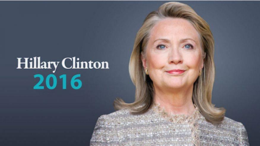 Виктор Вольский: Самая, самая, самая…, или Хиллари Клинтон глазами друзей