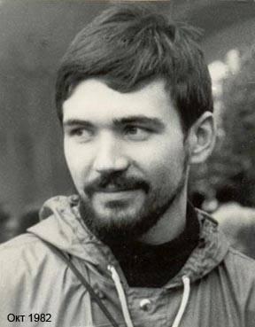Александр Левинтов: Копыловы. In memoriam. Окончание