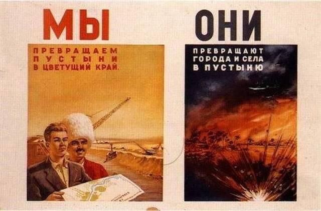 Владимир Янкелевич: Это страшное слово «ОНИ»