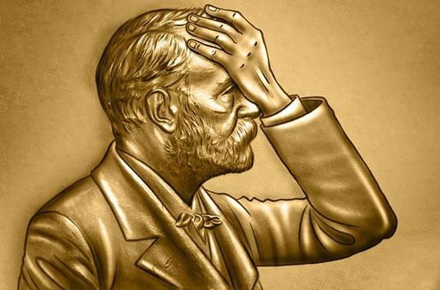 Марк Фукс: Ицхак Герцог (из цикла «Эй! Вы там, наверху!»)