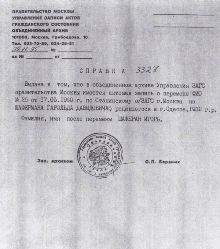 я в свое время был знаком с михаилом ходорковским