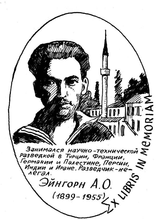 найти костюнина сергея станиславовича украина