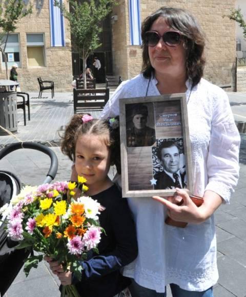 Евгения Кравчик: По Иерусалиму с портретом прадеда, не вернувшегося с Великой Отечественной