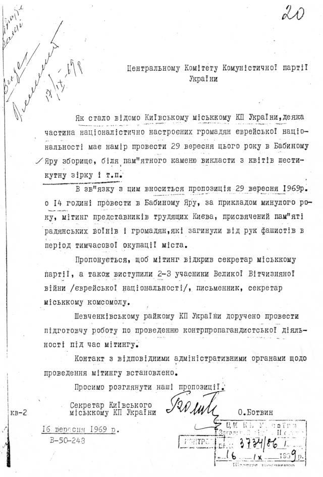построчный перевод документов образец - фото 2