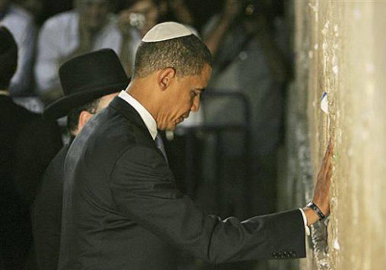Кэролайн Глик: Поставить мат Обаме. Перевод с английского Марка Эппеля