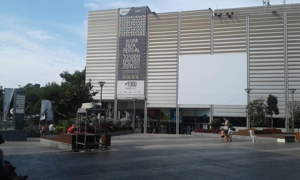 «Аудиториум» в дни фестиваля