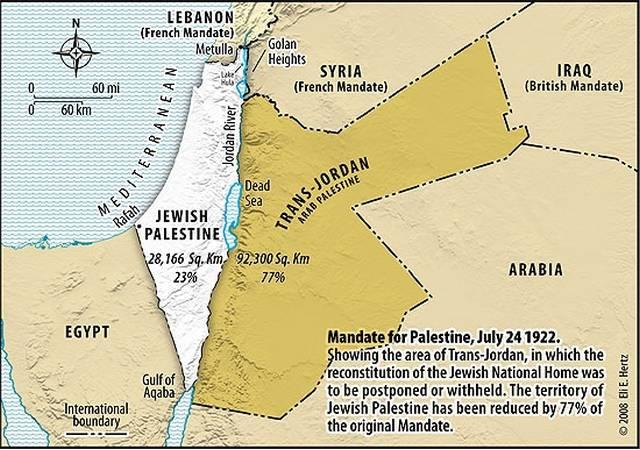 Карта раздела подмандатной Палестины