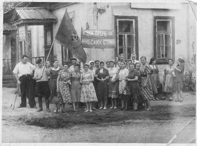 Фото из семейного архива А.А.Баулина