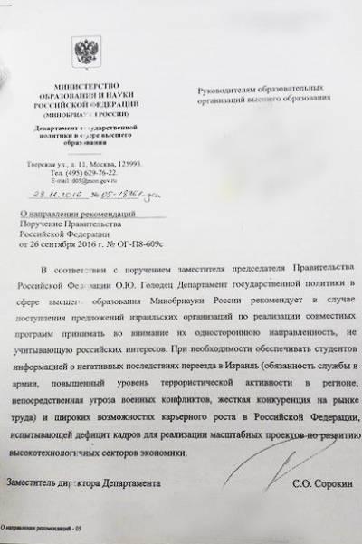 Владимир Янкелевич: Ad nauseam