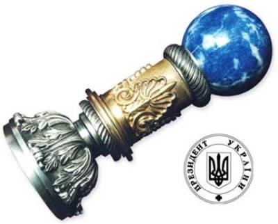 Печать Президента Украины