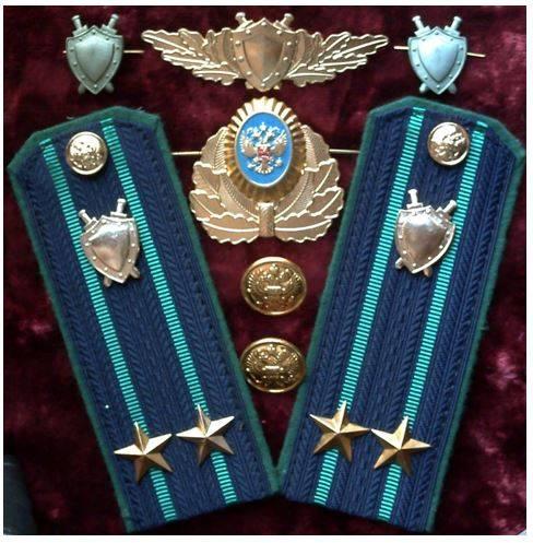 Набор погонов, пуговиц, эмблем подполковника юстиции