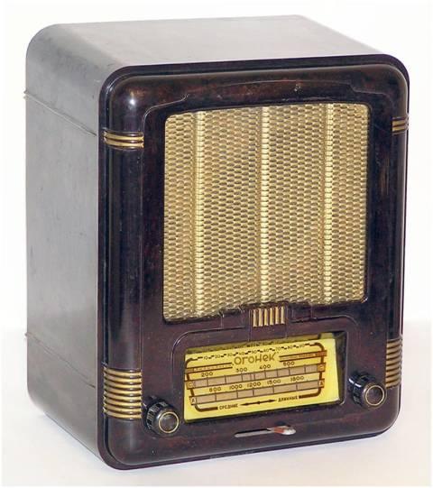 Радиоприёмник «Огонёк»