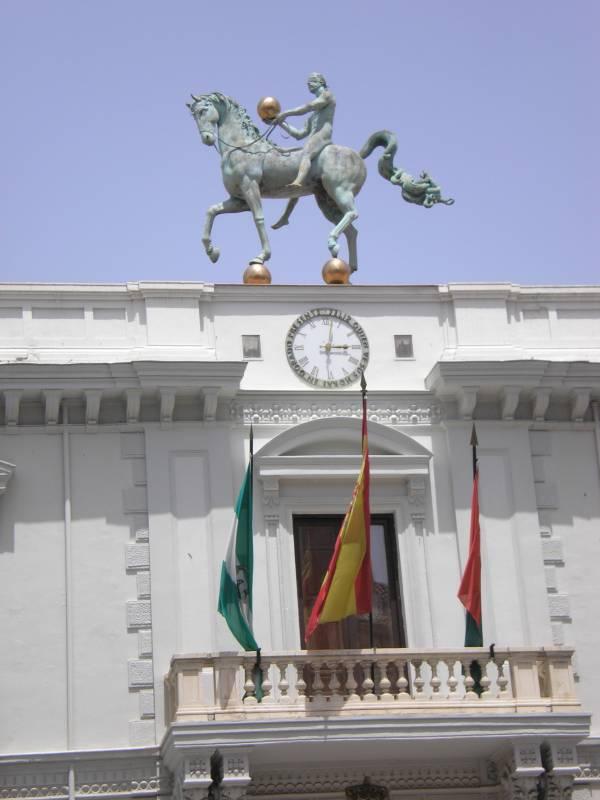 Гранадский муниципалитет