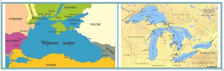 Черное море и Великие озера Северной Америки на одной скамейке, но в разных масштабах