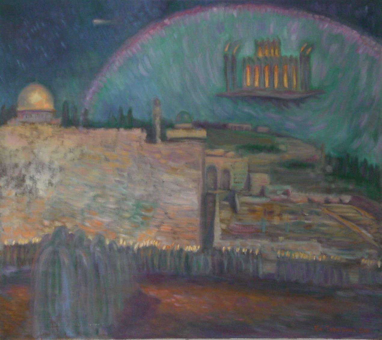 Прибытие Третьего Храма в Иерусалим