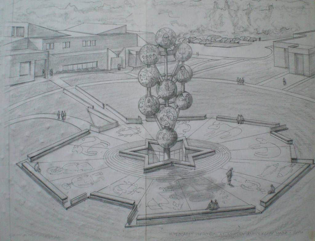 Мемориал памяти жертв Холокоста, конкурсный эскиз