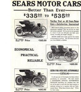 Sears Model «Н» после