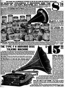 Предок магнитофона