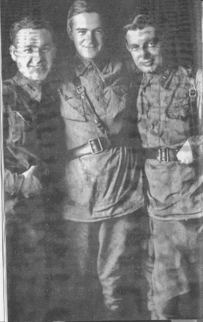 Фронтовые друзья — в центре Гранин, справа — отец моей жены