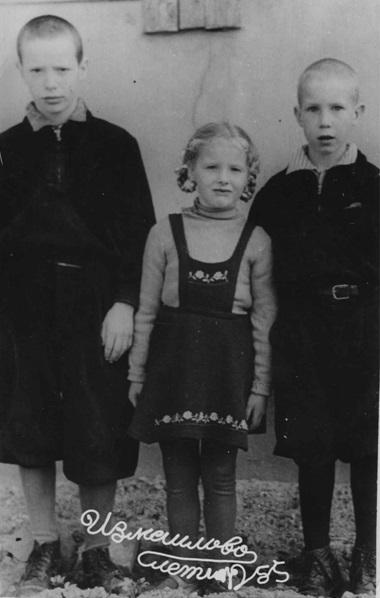 Саша, Наташа, Миша. Москва, Измайлово, 1955 г.