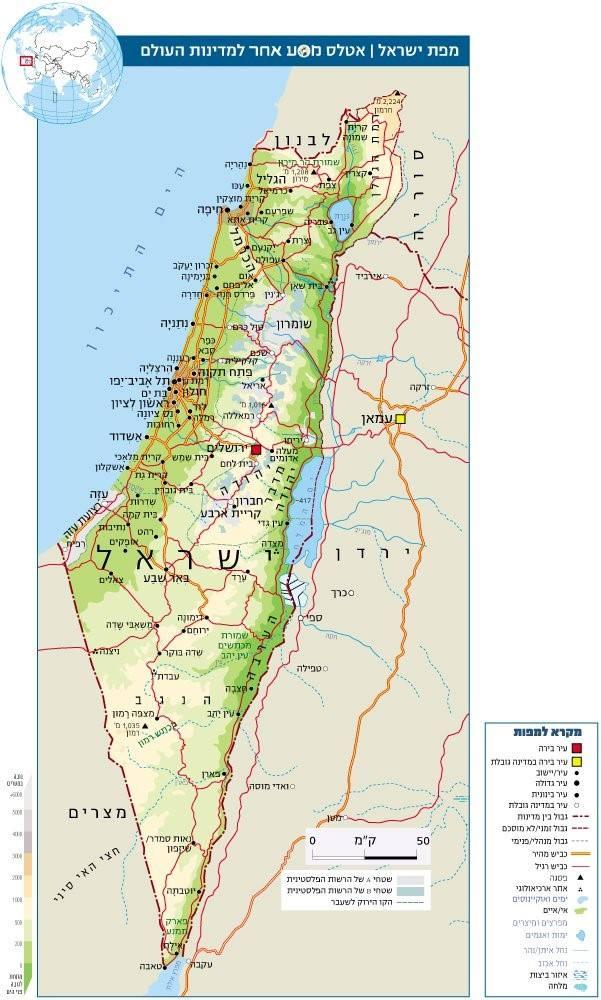 """Эта набором на иврите מפת ישראל"""""""""""