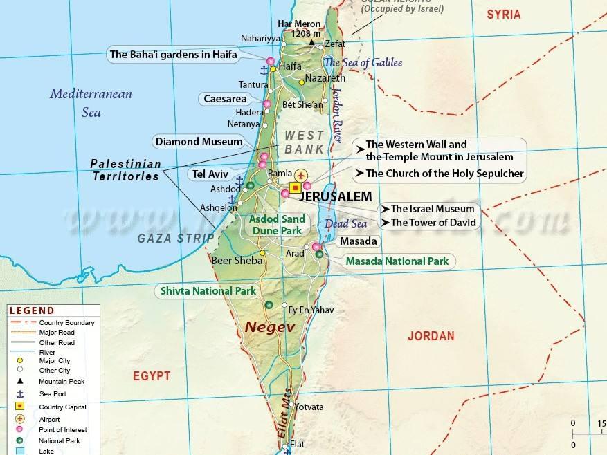 "А эта набором ""Map of Israel"""