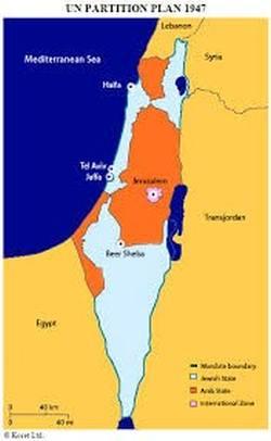 План ООН по разделу Палестины, от чего отказались арабы