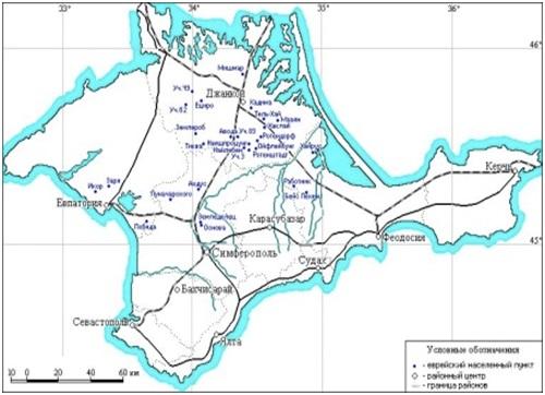 Расположение еврейских поселений и колхозов на Крымском полуострове в 1926 году