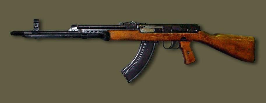Aвтомат АС-44