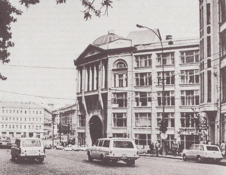 Площадь Ногина, здание Наркоматов