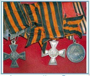 Часть боевых наград Иосифа Трумпельдора