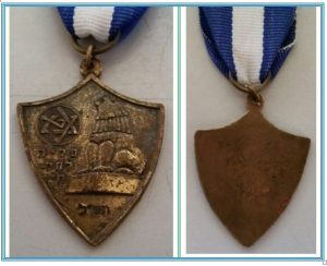 Старая бронзовая медаль Бейтара
