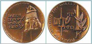 Государственная медаль «Доблесть»,