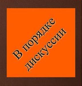 Анатолий Рохваргер: Спасатели