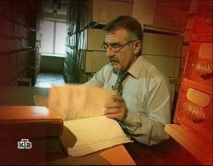 """Кадр из фильма """"Зверёныш"""""""