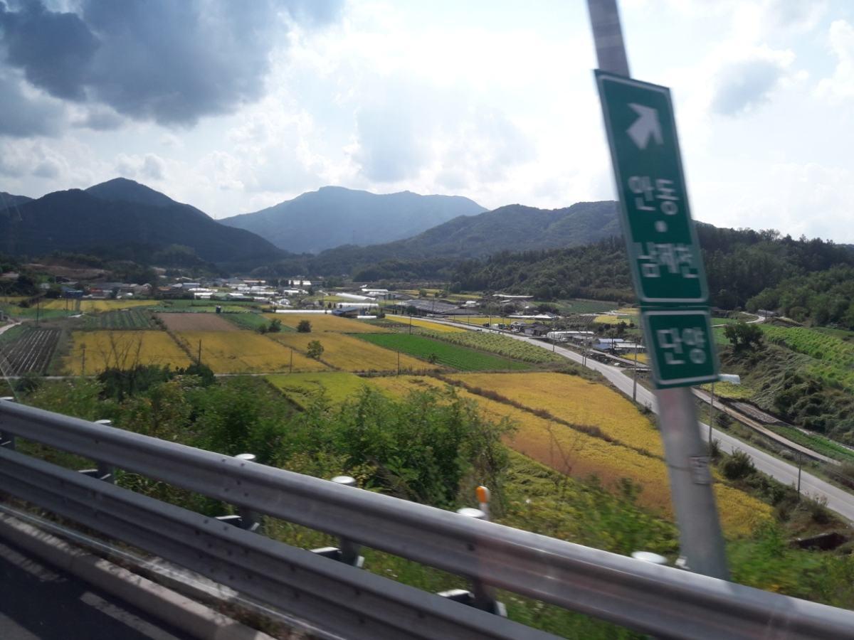 Дорога из Сеула на восток