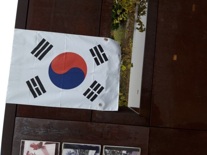 Флаг Южной Кореи в ДМЗ
