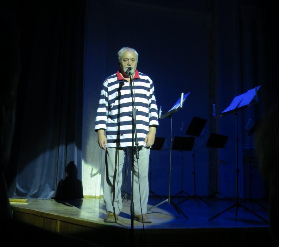Семен Глузман ведет вечер памяти Валерия Марченко