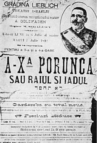 Афиша на румынском языке — к пьесе