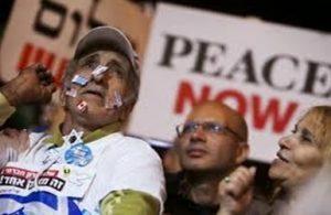 Левые из организации: «Мир сейчас»