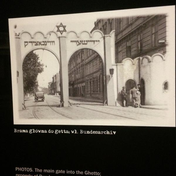 Главные ворота Краковского гетто