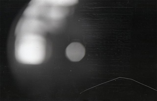 Кадр из фотоаппарата Золотарева