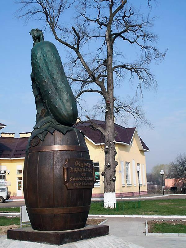 Памятник Огурцу Кормильцу в Луховицах